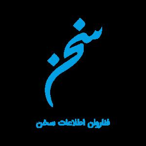 sokhan_logo